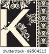 ornamental vector ABC, decorative letter K - stock photo