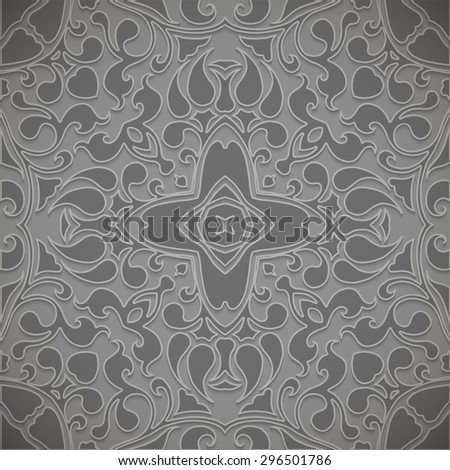 Ornamental vector pattern for background. - stock vector