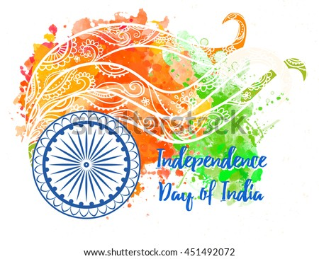 15 august stock images royalty free images vectors shutterstock ornametal poster independence day of india it celebrated annually on august 15 invitation card spiritdancerdesigns Choice Image