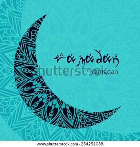 Ornametalof muslim community ramadan kareem invitation stock photo ornametalof muslim community ramadan kareem invitation card in vector perfect cards for any other stopboris Choice Image