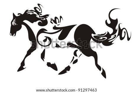 Ornate horse - stock vector
