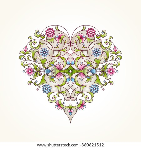 Ornate vector heart in Eastern style. Elegant element for logo design. Lace floral illustration for wedding invitations, greeting cards, Valentines cards. Graceful pattern. - stock vector