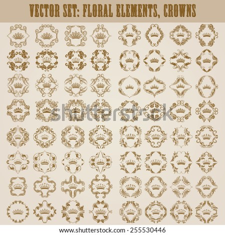 Ornate vector set. Decorative victorian crowns and heraldic floral elements. Page decoration in vintage style. - stock vector