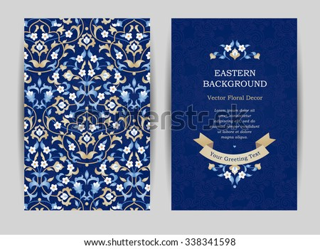 Ornate Vintage Cards Outline Floral Decor Stock Vector ...