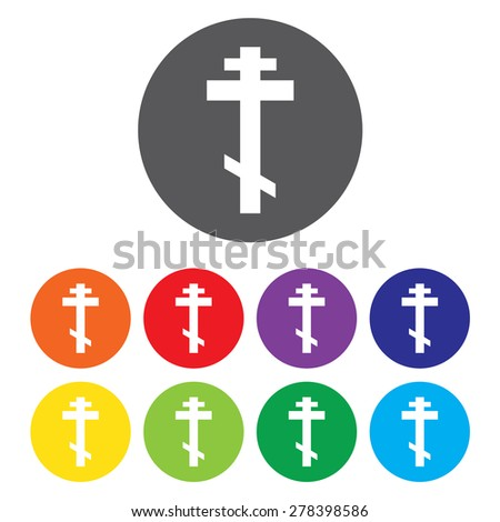Orthodox Cross Icon Set - stock vector