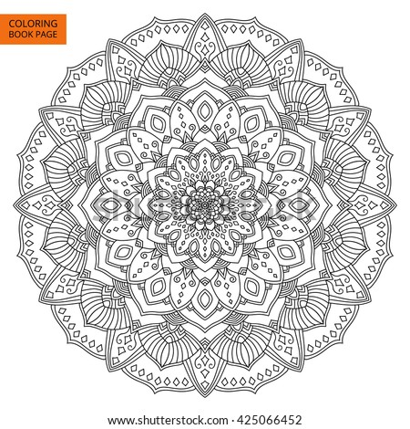 Outline Mandala for coloring book. Decorative round ornament. Anti-stress therapy pattern. Weave design element. Yoga logo, background for meditation poster. Unusual flower shape oriental line vector. - stock vector