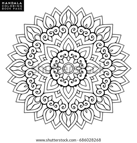Outline Mandala Coloring Book Decorative Round Stock Vector