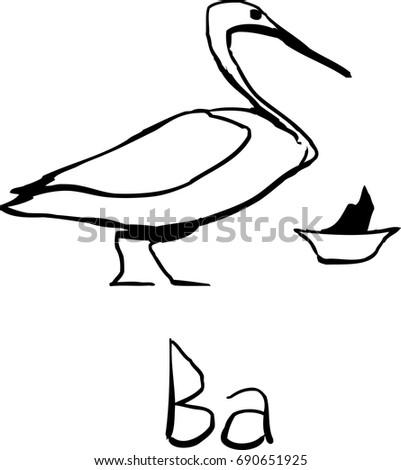 Outline Sketch Ancient Egyptian Bird Symbol Stock Vector 690651925