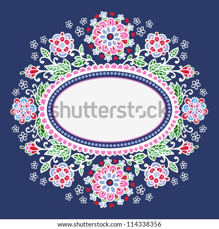 oval frame with flowers. Vector.Hand-Drawn Abstract Decorative Drawing Vector Illustration with Oval Frame Shape - stock vector