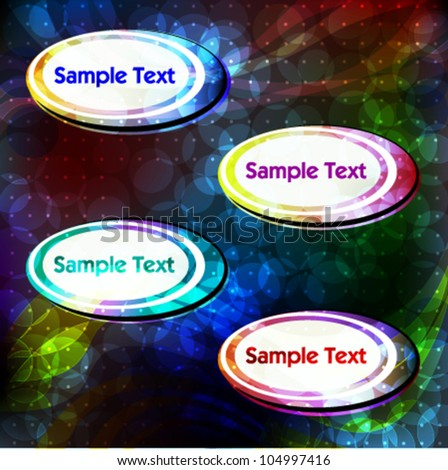 Oval text frames with patches of light for speech and thought bubbles on bright shiny background - stock vector