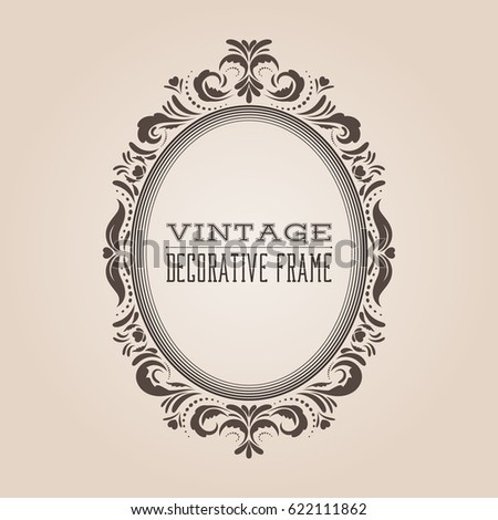 oval vintage ornate border frame with retro pattern victorian and baroque style decorative design