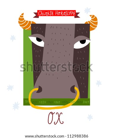 ox. horoscope vector drawing. - stock vector