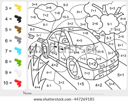 Paint Color By Addition Subtraction Numbers Stock Vector 447269185 ...