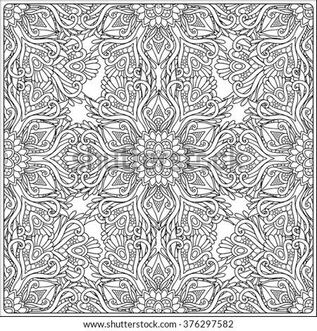 Paisley Mandala Pattern Frame Square