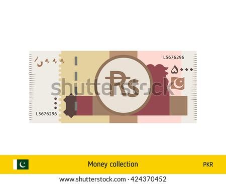 Pakistani rupee. Pakistani rupee banknote. - stock vector