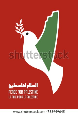 Palestine Map Dove Pigeon Leaf Peace Stock Vector 783949645