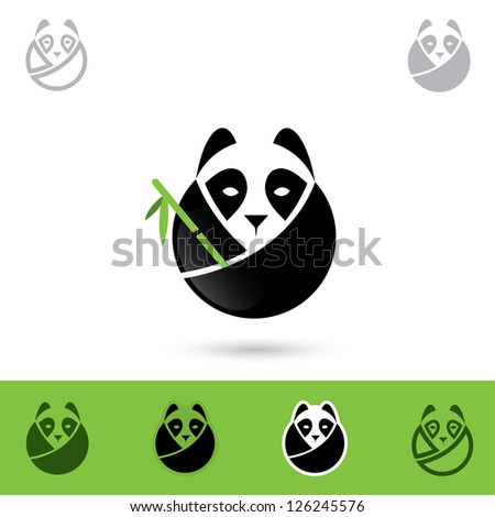 Panda icon - vector illustration - stock vector