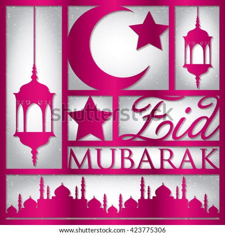 """Paper cut out """"Eid Mubarak"""" (Blessed Eid) card in vector format. - stock vector"""