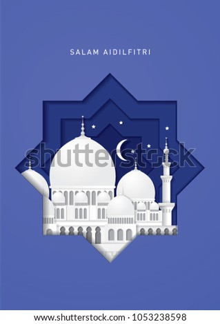 Paper cut out muslim islam motif stock vector 1053238598 shutterstock paper cut out muslim islam motif with mosque greetings template design vectorillustration with m4hsunfo