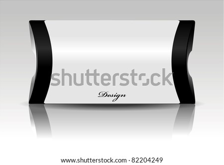 paper Gift cardboard box  isolated - stock vector