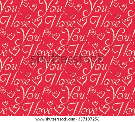 paper gift wrapping, I love you, love, love letter, lovebackground, love message, love text, love image, love art, love vector, i love love, love graphics, lettering design, red color - stock vector