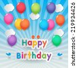 paper happy birthday sign, balloons, cloud and birds on sunny sky background. vector - stock