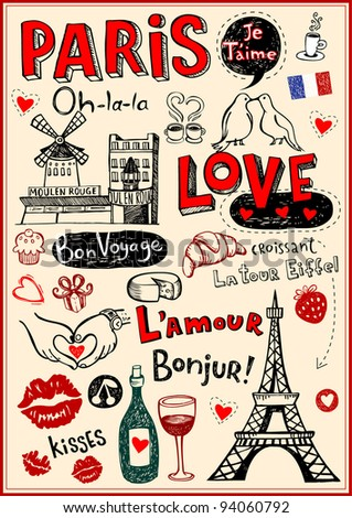 Paris - a city of love and romanticism - stock vector
