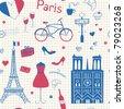 Paris seamless background - stock vector