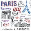 Paris vector doodles - stock vector