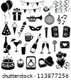 Party and Celebration icon collection - vector silhouette illustration - stock photo