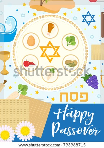 Passover poster invitation flyer greeting card stock vector passover poster invitation flyer greeting card pesach template for your design with m4hsunfo