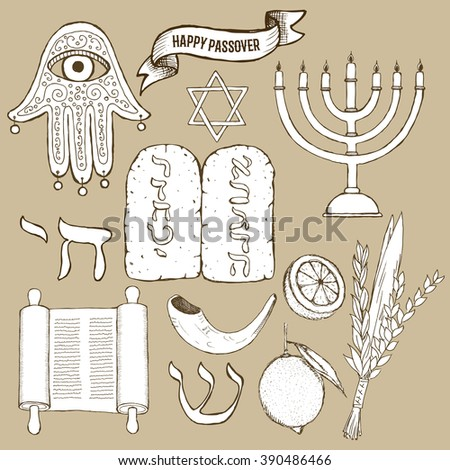 Passover set in vintage style, vector - stock vector