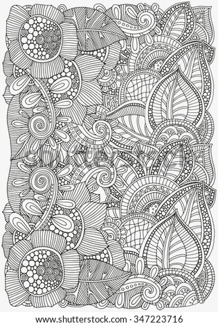 Pattern for coloring book. A4 size. Ethnic, floral, retro, doodle, vector, tribal design element. Black and white  background.