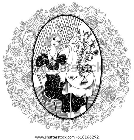 Creative Illustration Hindu Lord Ganesha Stock Vector 112858087