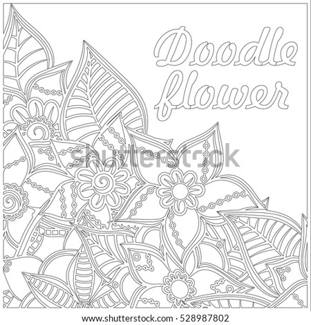 Pattern Coloring Book Leaves Ethnic Floral Stock Vector 528987802 ...