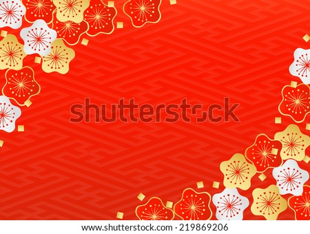 Pattern of a Japanese traditional Japanese apricot - stock vector