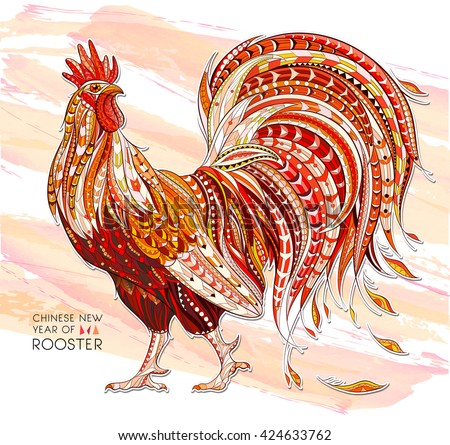 Patterned fiery rooster on the grunge background. Symbol of chinese new year / African / indian / totem / tattoo design. It may be used for design of a t-shirt, bag, postcard, a poster and so on.   - stock vector