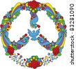 Peace symbol  with flowers and stars pop-art style - stock vector