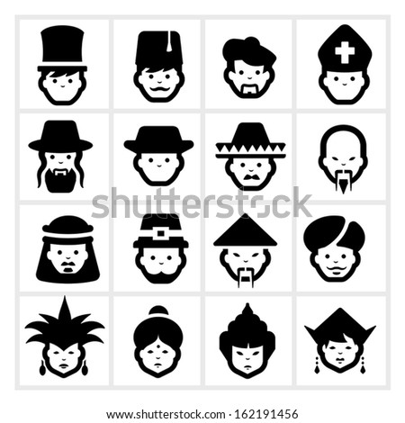 People Icons five -  nationalities, culture and people of the world - stock vector