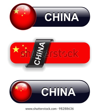 People's Republic of China flag banners, icons theme. - stock vector