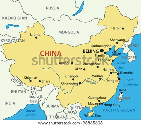 Peoples Republic China Vector Map Stock Vector Shutterstock - Peoples republic map