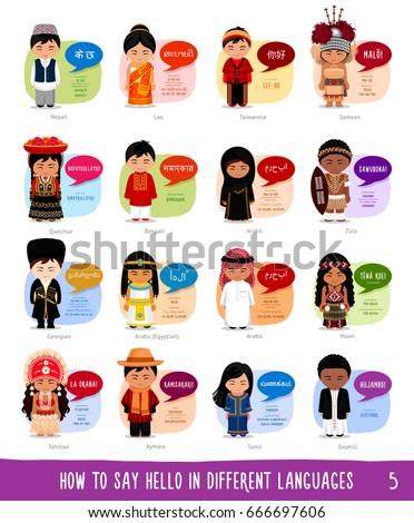 vietnam language how to say hello