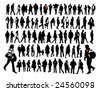 people, silhouettes - stock vector