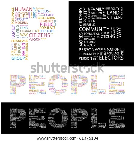 PEOPLE. Word collage. Illustration with different association terms. - stock vector
