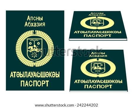 PEOPLES REPUBLIC ABHKHAZIAN PASSPORT - stock vector
