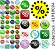 Percent button set. Vector great collection. - stock photo