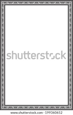 Perfect Baroque Frame Isolated On White Stock Vector 199360652 ...