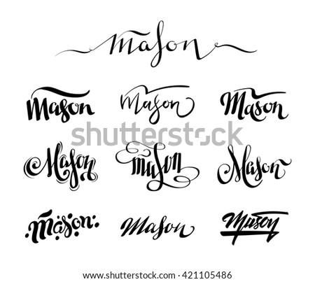 Personal Name Emily Vector Handwritten Calligraphy Stock