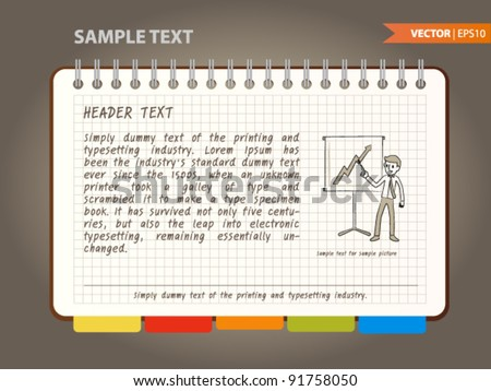 mast powerpoint poster template - download free software poster presentation template open