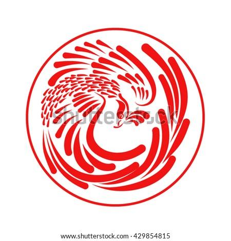 Phoenix Logo Graphic Bird Symbol Stock Photo Photo Vector